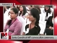national institute of fashion technology video