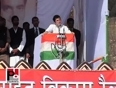 youth congress state video