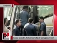 sonia and rahul video