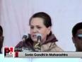 centre and maharashtra video