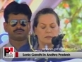 andhra congress video