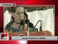 lok bhalai party video