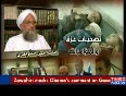 zawahiri video