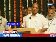 ncp congress video