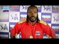 ipl gilly video