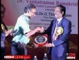 ramakrishnan video