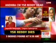 andhra pradesh chief minister y rajasekhara reddy video