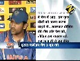 dhoni led india video