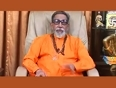 balasaheb thackeray video