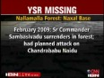 ysr rajasekhara reddy video