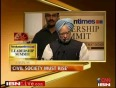 dr manmohan singh dr singh video