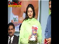nagma video