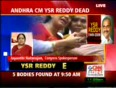y s rajasekhara reddy video