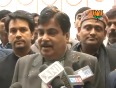 shri gadkari video