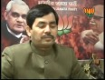 shahnawaz hussain video