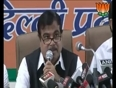 nitin gadkari as bharatiya janata party video