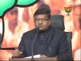 bharatiya janata party rajya sabha video