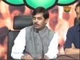 bharatiya janata party bjp video