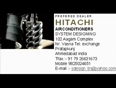hitachi video