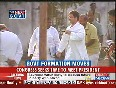 congress punjab video