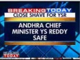 cm of andhra pradesh video
