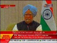 prime minister manmohan singh video