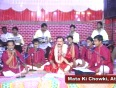 mata ki chowki video