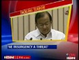 chidambaram fm video