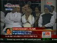 upa cabinet video