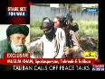pakistani taliban video