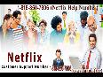 netflix netflix video