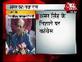 congress and samajwadi party video