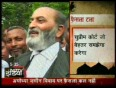 allahabad high court video