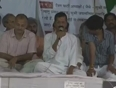 activist arvind kejriwal video