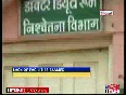 womens hospital video