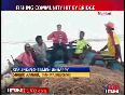 mumbai sea link video