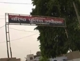 botad video
