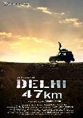 Delhi 47 km teaser poster unveiled