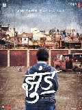 Jhund Hindi Movie Rinku Rajguru Photos