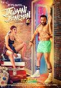 Jawaani Jaaneman Movie Alaya F Photos