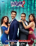 Hungama 2 Hindi Movie Shilpa Shetty Photos