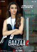 Baazaar Hindi Movie Photos