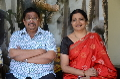 Kalki Telugu Movie Photos