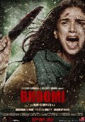 Bhoomi Movie Photos