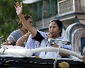 Mamata Banerjee Photos