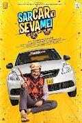 SarCar Ki Seva Mei Hindi Movie Photos