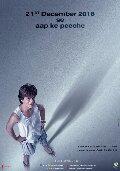 Zero Hindi Movie Photos