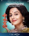 Vidya Balan Photos Shakuntala Devi Movie