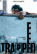 Trapped Movie Photos