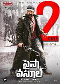 Paisa Vasool Telugu Movie Photos